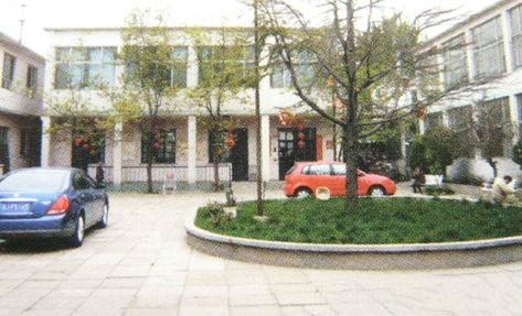 北京市丰台区康馨敬老院
