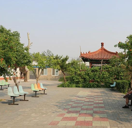 北京市丰台区康乐社会福利中心