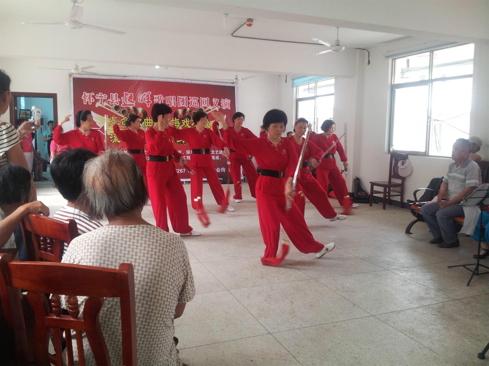 安徽省安庆市怀宁双七颐养中心