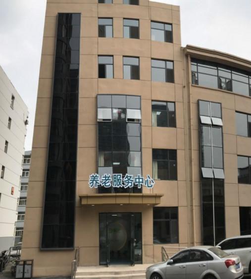 养老服务中心(亲贤易照护)