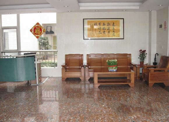 广州市荔湾区西塱养老院