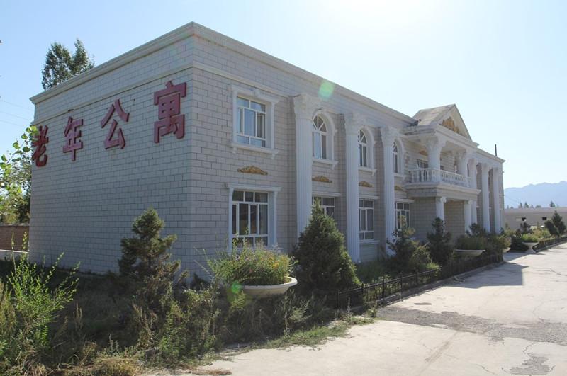 新疆乌鲁木齐南山生态老年公寓