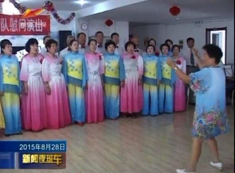新疆乌鲁木齐市新市区乐天老年公寓