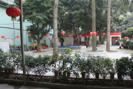 广州市康桦长乐养老院