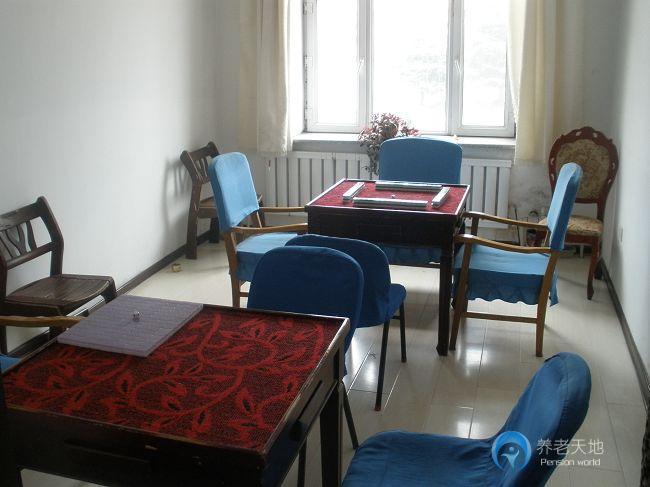 哈尔滨天乐老年公寓