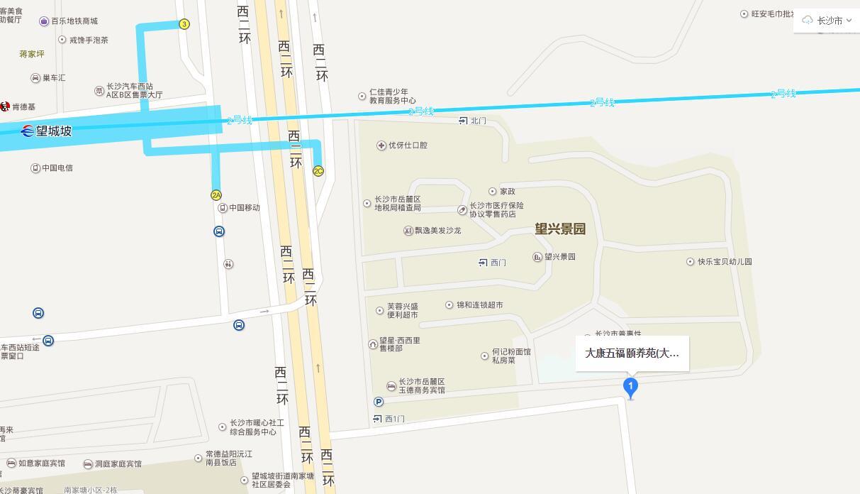 湖南大康五福颐养苑