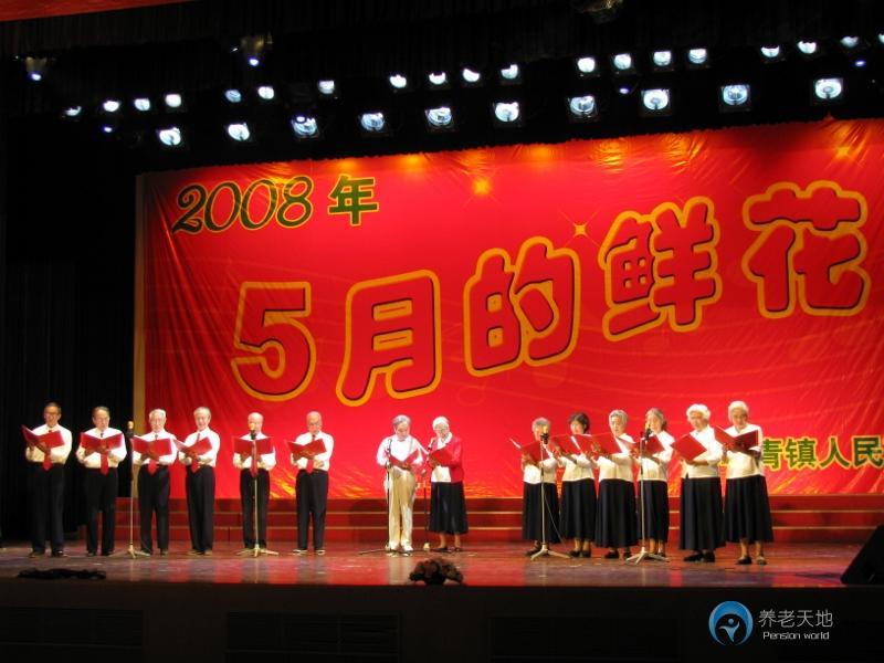 北京市海淀区四季青镇敬老院
