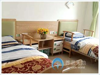 康乐年华平江县社会福利中心