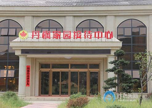 岳阳丹枫家园老年公寓