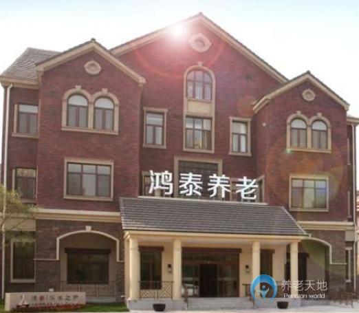 鸿泰·乐尔之家天津津南区领世郡店