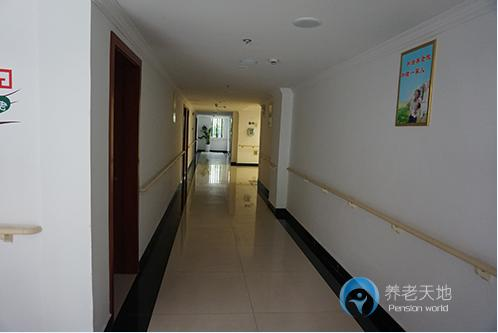 上海市福一养老院