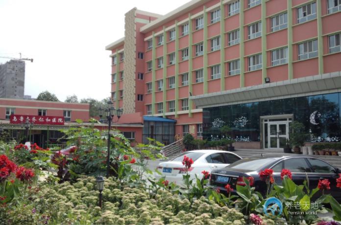 乌鲁木齐高新区仁和养老护理院