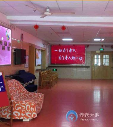 上海徐汇区龙华街道敬老院
