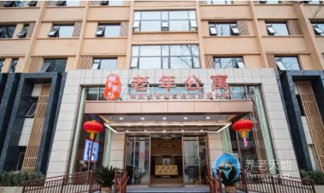 郑州颐养乐福老年公寓