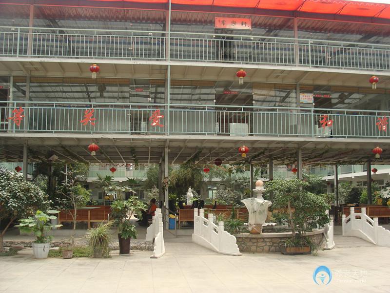 城阳区惜福老年公寓
