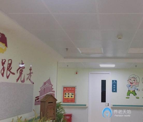 郑州市孝和奥美老年公寓