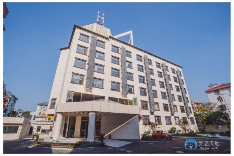 上海银港护理院