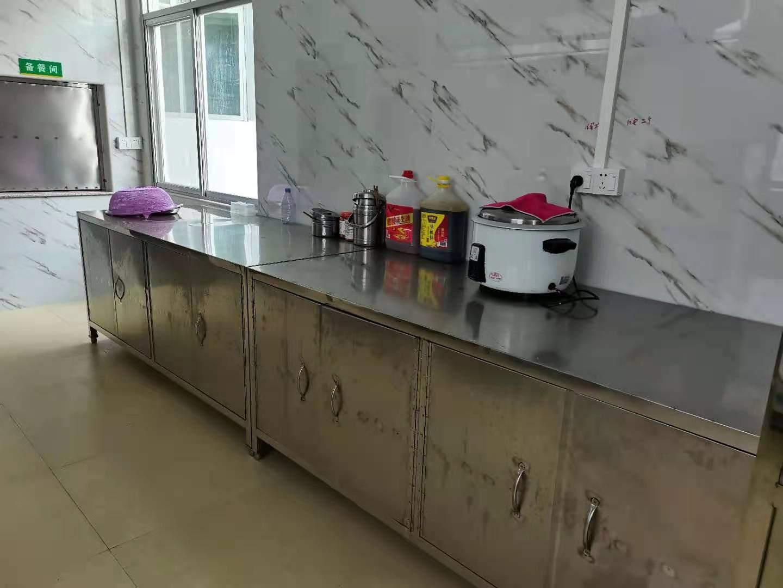 韶关市家福养老中心