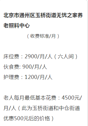 QQ截图20190617174810.png